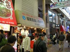 キムチの店も多い