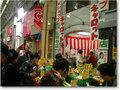 弘明寺の商店街