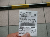 バスの切符