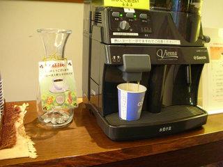 セルフサービスコーヒー