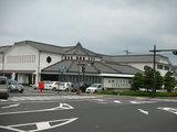 島根物産館