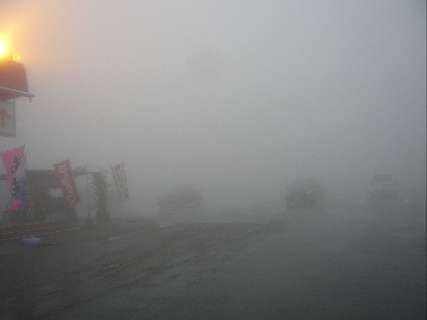 霧の駅に着きました
