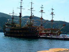 ダブル海賊船