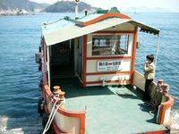 福山市営の渡船