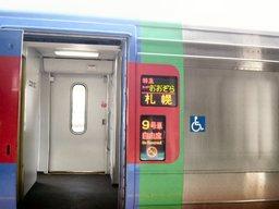 スーパーおおぞら4号@釧路駅