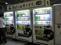 Suicaの使える自販機