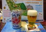 オリオンビールの季節限定缶「いちばん桜」
