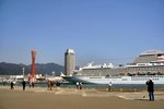 ASKA II im Kobe