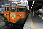 2006年3月17日で引退する113系