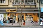 美登利寿司銀座店