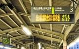 始発列車を待つ
