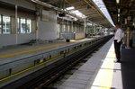 完成間近な京急・横浜駅下りホーム