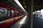 京急線横浜駅旧1番線