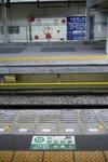 2006071301.jpg