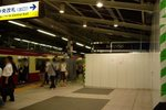工事中の売店KeikyuSt.@京急線横浜駅下り線専用ホーム