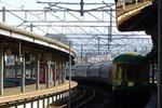 Yume Kukan Train