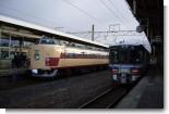 s-P1030809.jpg