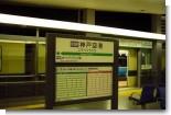 s-P1030887.jpg