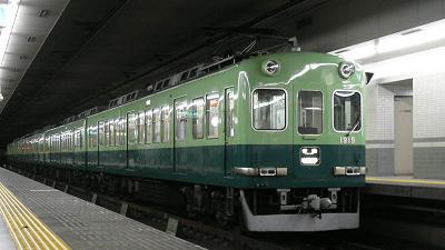 1900系1919F