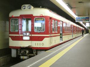 神戸電鉄デ1100形