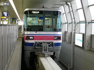大阪高速鉄道国際文化公園都市線