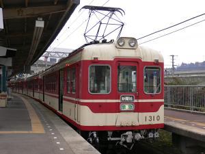 神戸電鉄デ1300形