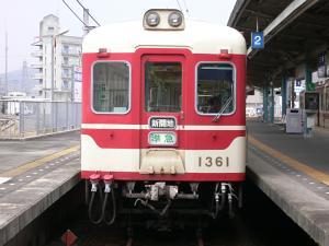神戸電鉄デ1350形