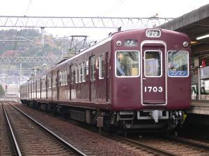 能勢電鉄日生線1700系
