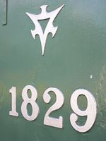 京都市電1829車体番号