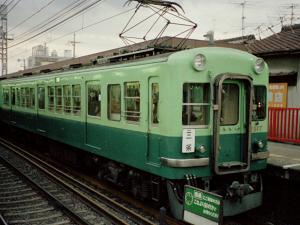 京阪1900系1917