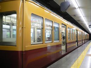 京阪1900系特別塗装車1991