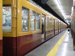 京阪1900系特別塗装車1992