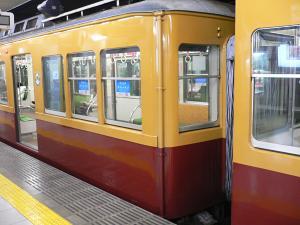京阪1900系特別塗装車1992妻面