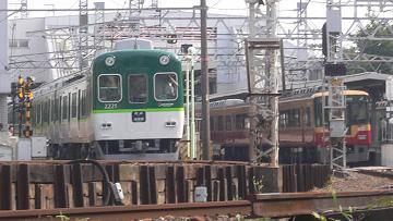 京阪2221Fの写真