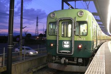 2623F@宇治駅の写真