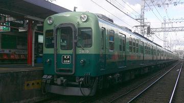 2819F@伏見稲荷の写真
