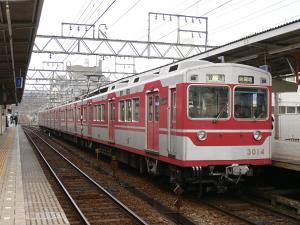 神戸電鉄3000系