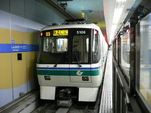 神戸市営地下鉄3000形