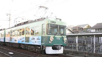 京阪709号