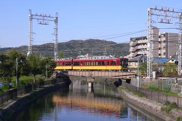 京阪8010F8060(新色編成)の写真