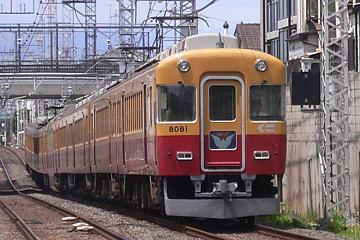 京阪特急8531Fの画像