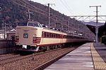白鳥485系A02編成大阪寄り先頭車