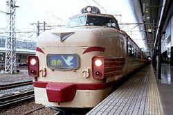 白鳥485系A09編成金沢寄り先頭車
