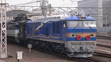 EF510−502の写真
