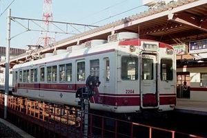 京福電鉄福井駅