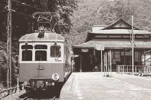 叡山電鉄鞍馬駅
