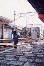 名鉄新関駅