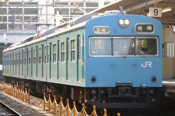 NS414編成 大ヒネ クハ103−127
