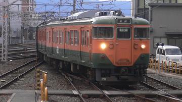 京キト113系C8編成の写真